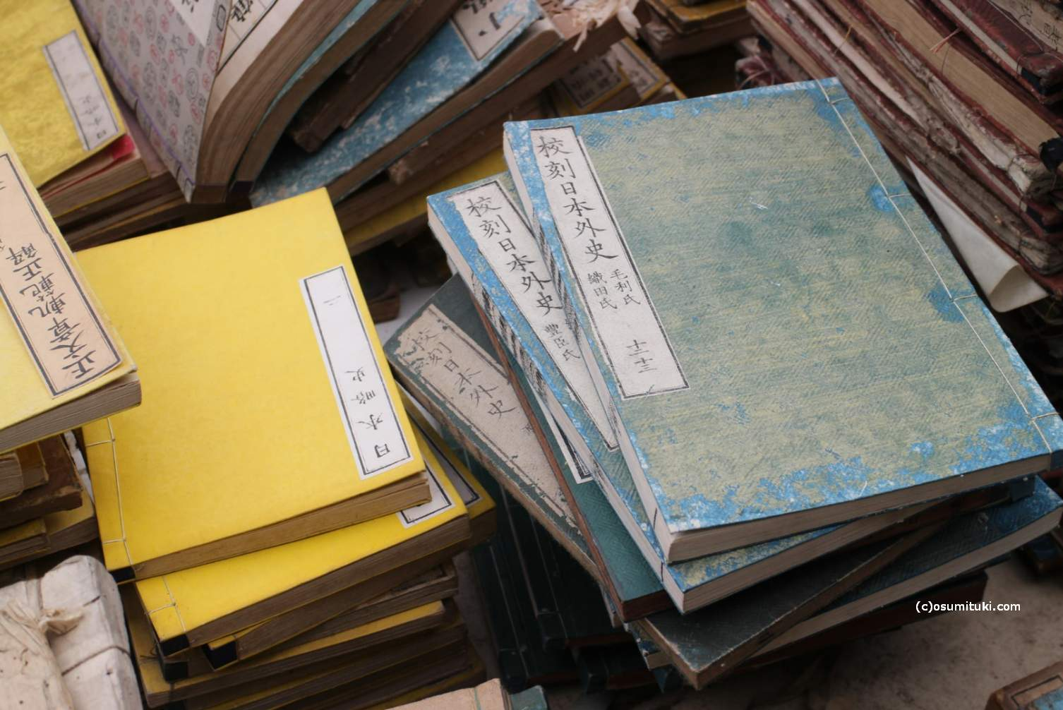 京都「秋の古本まつり」には昔の教科書もあったりします