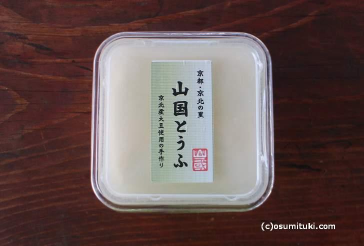 超レアな豆腐、京都の「山国とうふ」です