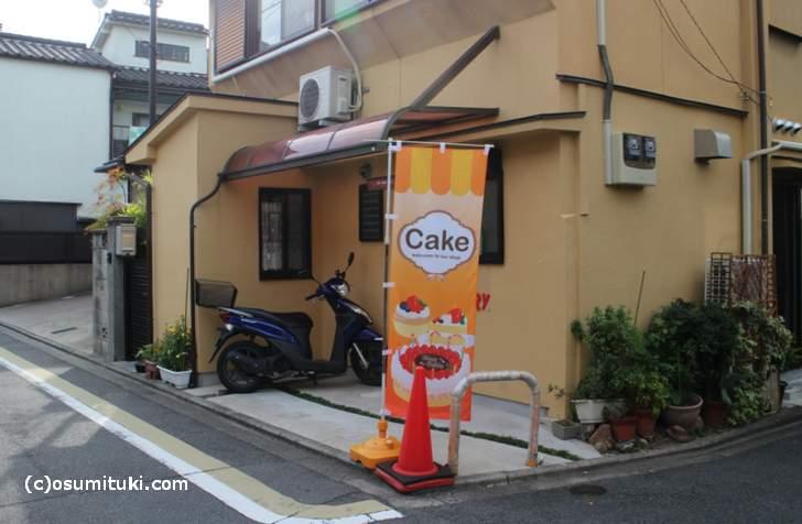 激安150円ケーキ屋「CAKE FACTORY BonMarche(ケーキファクトリーボンマルシェ)」