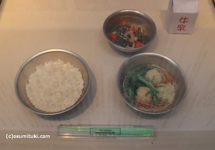 現在の学校給食、郷土食バージョン
