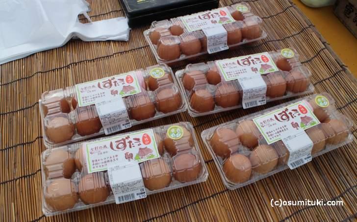 平飼い卵「しずたま」570円
