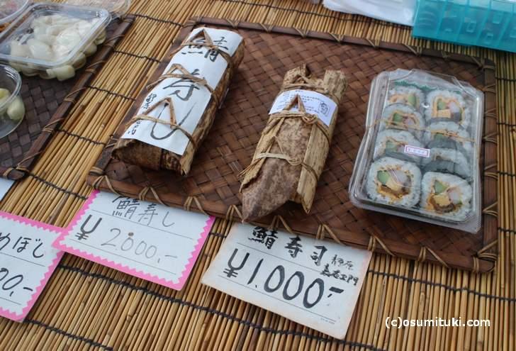 鯖寿しは1000円~2000円