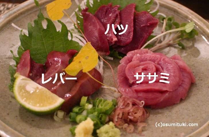 本物のツムラ本店「河内鴨」実食レビュー
