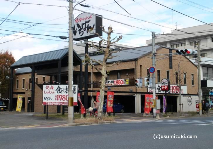 京都・吉祥院の1980円食べ放題「焼肉・しゃぶしゃぶ いちばん」