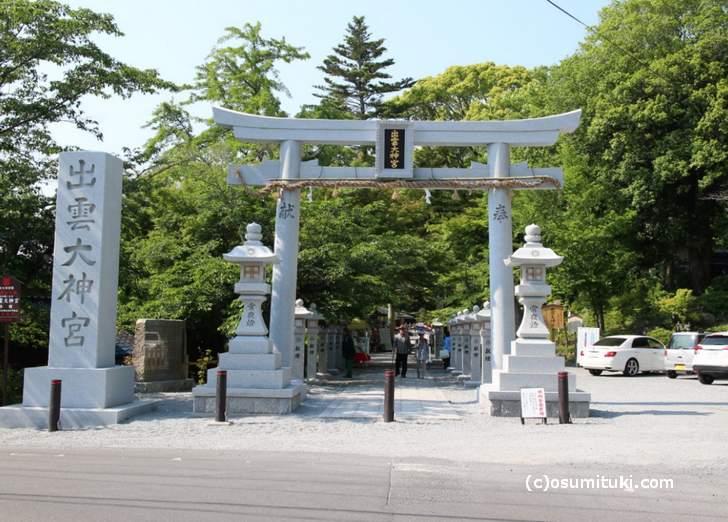 以前も描かれた「出雲神社」