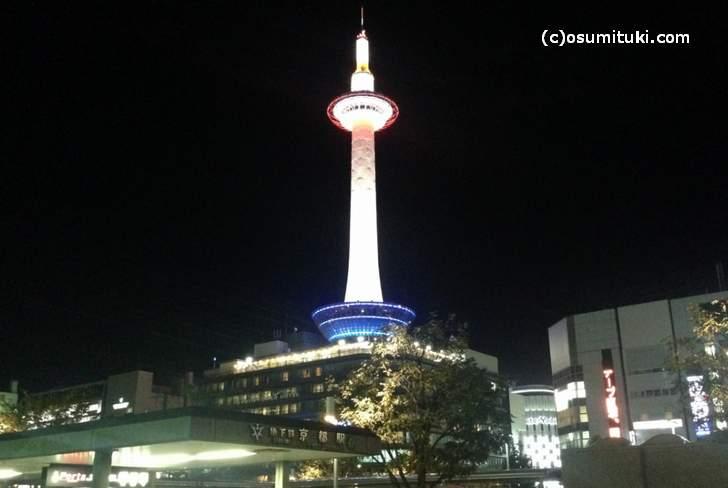 しゃかりき 京都タワーサンド店(京都駅)