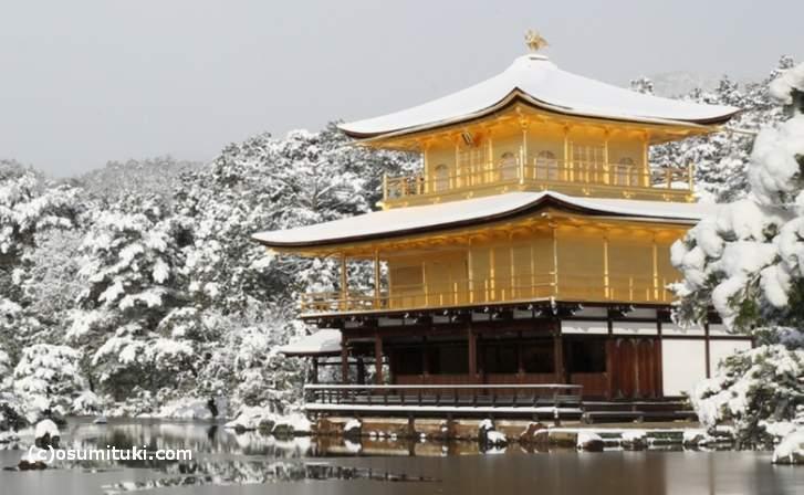 京都・雪の金閣寺と鏡湖池 2017年1月15日 撮影
