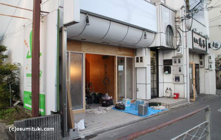 四条通に坦坦麺専門店「担担 西院店」が新店オープン(オープン前)