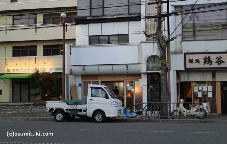 Tan・Tan・Noodle・Shop・坦坦 西院店 外観(オープン前)