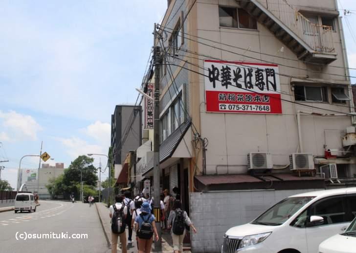 京都駅近くの店舗には早朝から観光客がラーメンを食べにくる
