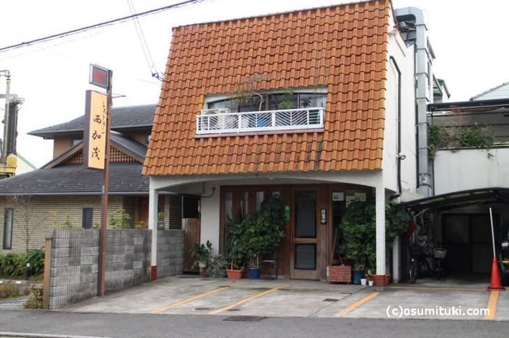 京都市街地でもかなり北にある「レストラン西賀茂」さん