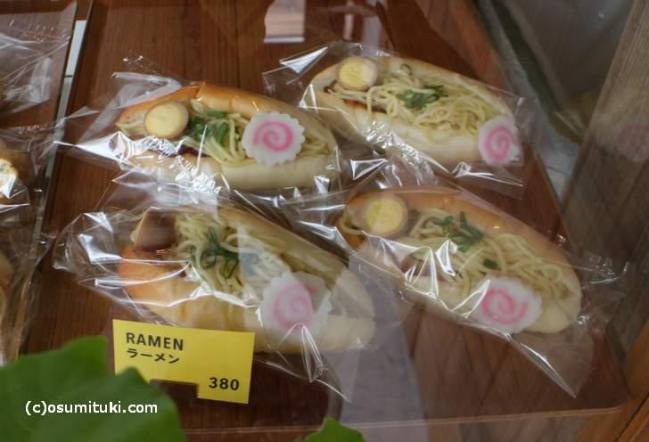 ラーメン 380円