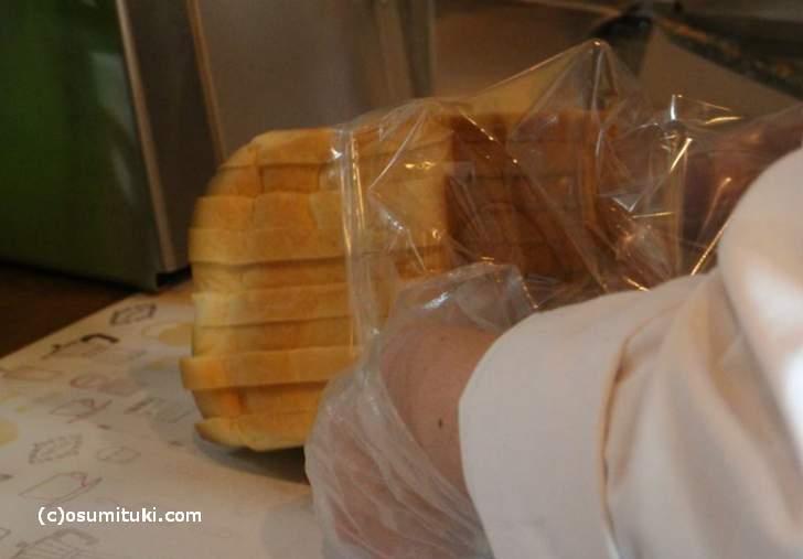 やわらかいパンなので10枚切りでいきました