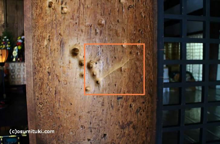 本堂内の柱にある刀痕