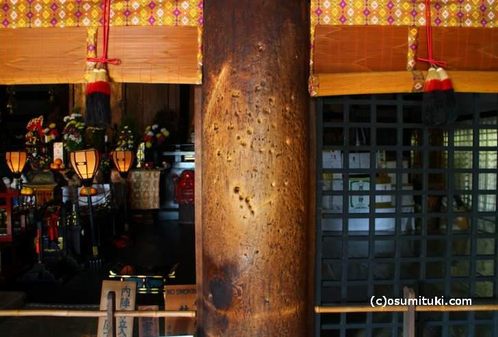 600年前の戦争「応仁の乱」の刀跡が残る千本釈迦堂の柱