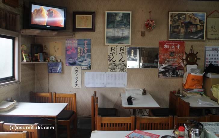 昔からの京都の大衆食堂の雰囲気です