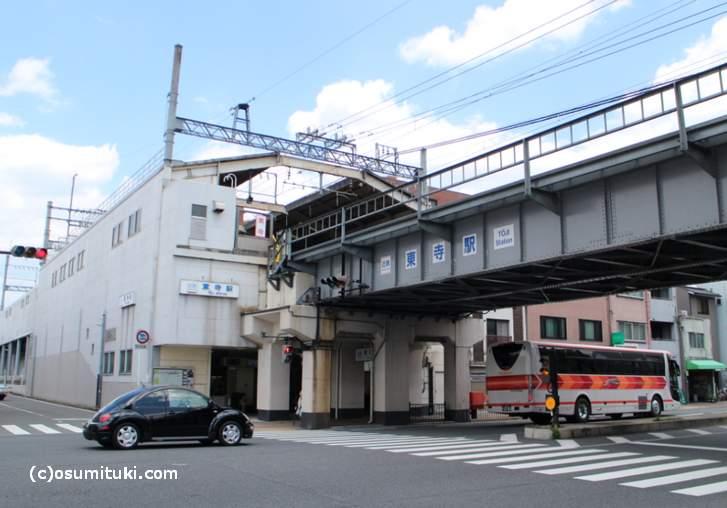 近鉄京都線「東寺駅」近く
