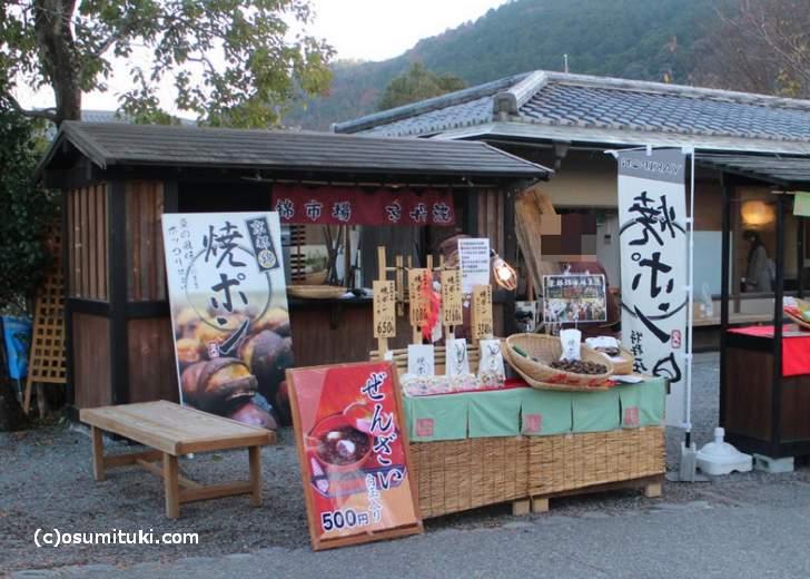 嵐山に出店している「焼ポン」屋台