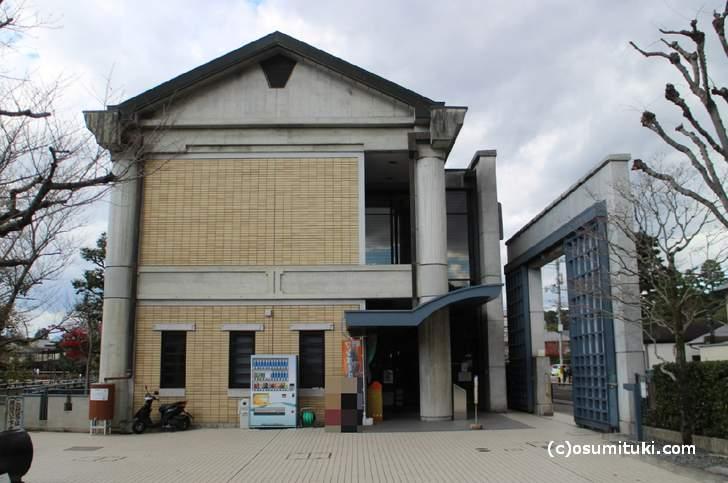 京都市(岡崎)「琵琶湖疎水記念館」