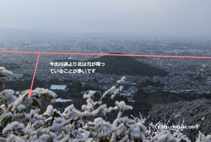 今出川通より北は雪が降っていることが多いです(2017年2月2日撮影)