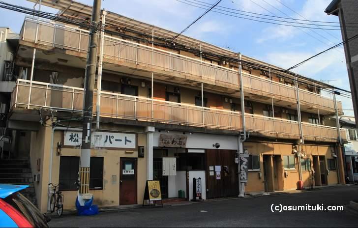 京都・田中里ノ前にある昭和のアパート「松里アパート」