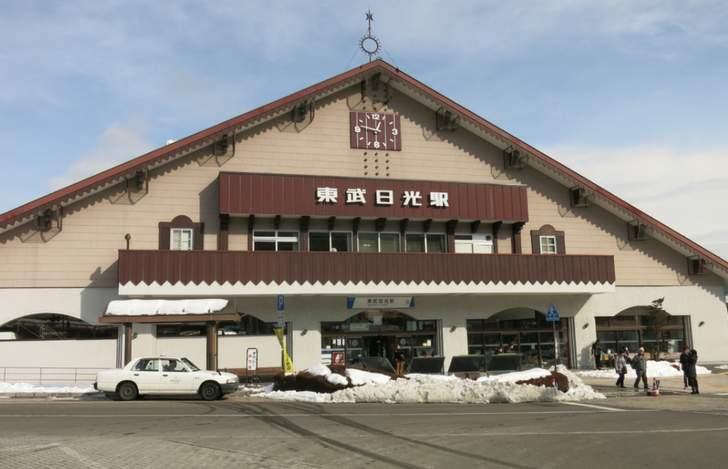 日光さかえやは東武日光駅すぐ目の前にあります