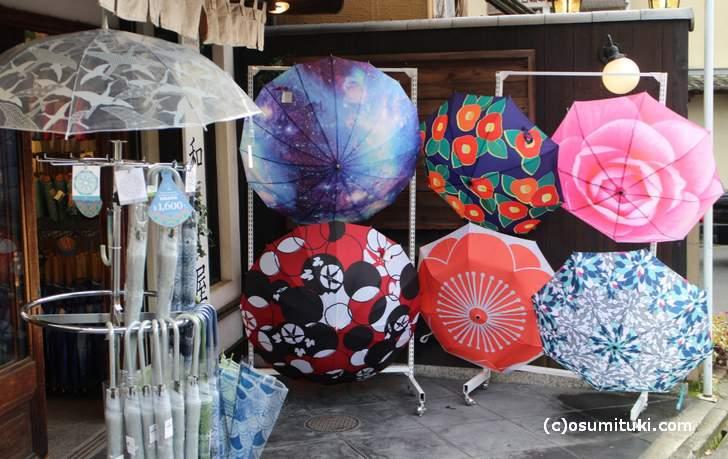 和柄の傘の専門店です