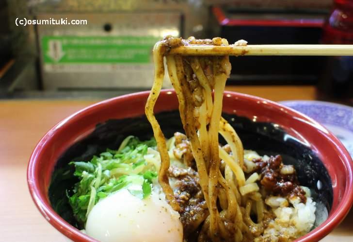 くら寿司 汁なし担々麺(2017年冬バージョン)