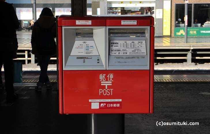 京都駅ホームの郵便ポスト(2・3番線)
