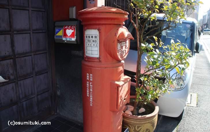 京都で一番最初に設置された郵便ポスト(京都最古)