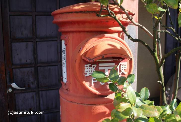 昭和60年まで実在「郵便差出箱一号丸形」