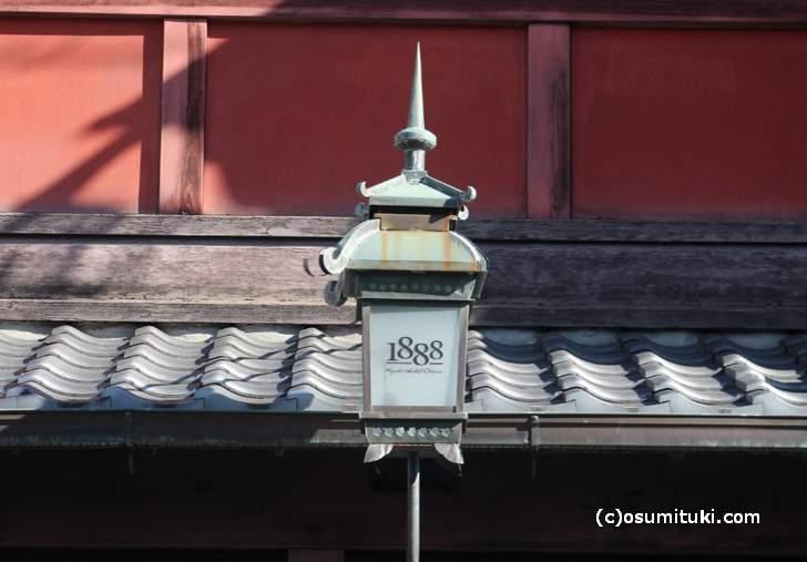少し前までは町家レストラン「新町1888」でした