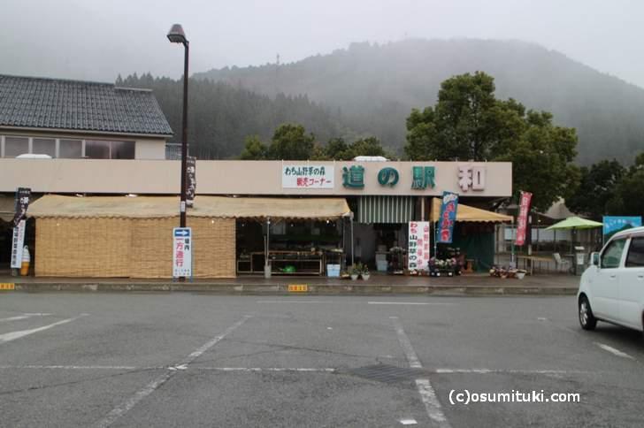 京丹波町も夕方から雪が降っています(2017年12月13日15時頃)