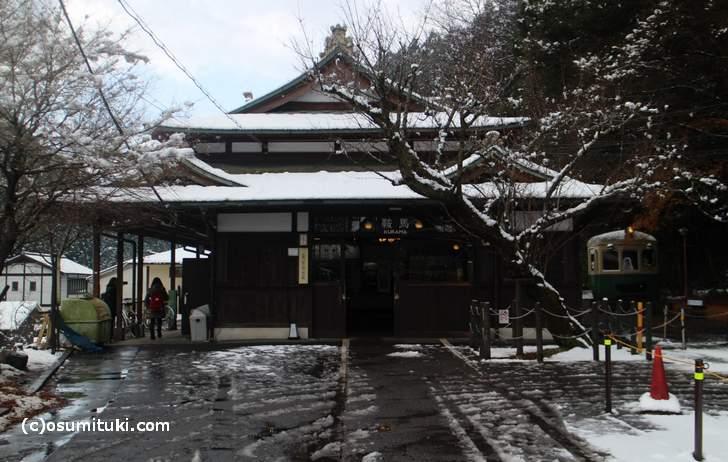 鞍馬駅は積雪5cmほどでした(2017年12月14日午前 撮影)