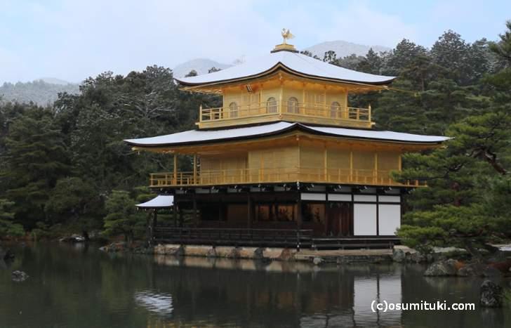 金閣寺で雪化粧