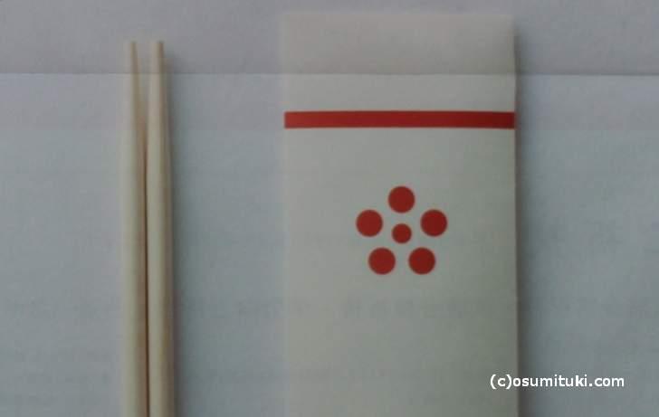 北野天満宮では師走の授与品ひとつ「祝箸」