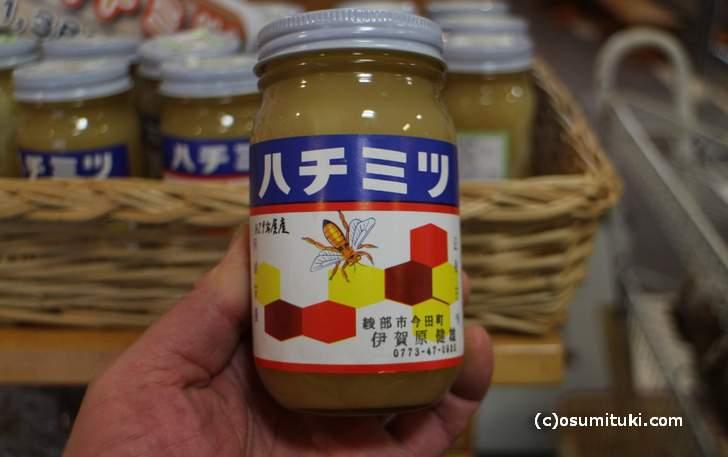 田舎は養蜂(ようほう)があるので純粋蜂蜜(1380円)