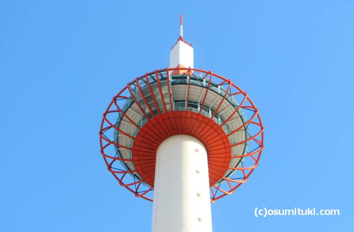 京都タワーがある京都駅周辺も意外とラーメン激戦区です