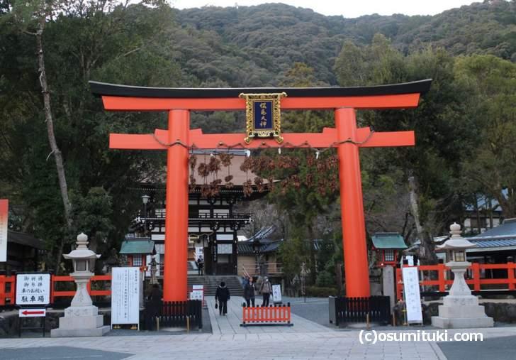 松尾大社は嵐山宮町にあります