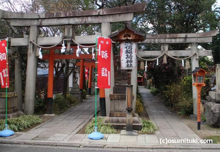 京都「武信稲荷神社」にはユニークな神社です