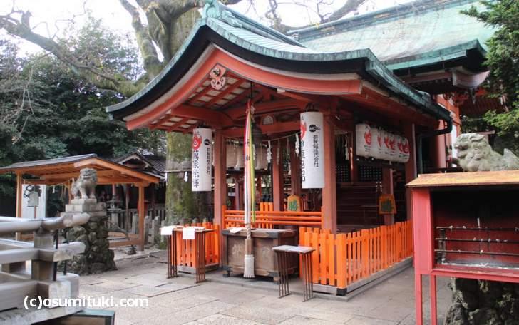 名づけの神様とされる武信稲荷神社