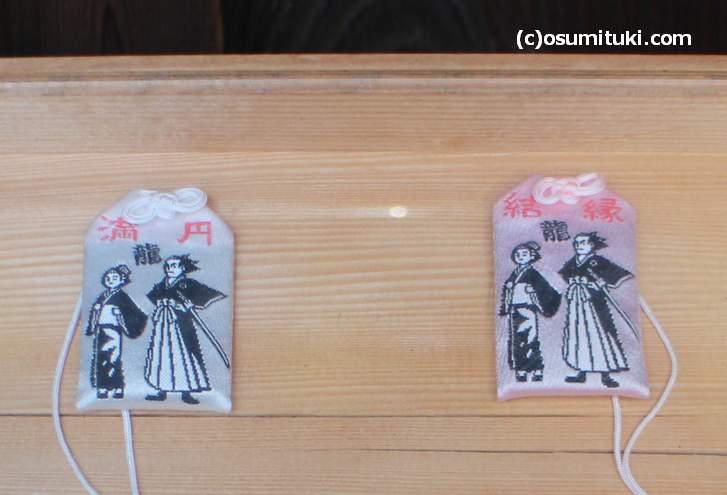 武信稲荷神社 龍馬お守り(初穂料:500円)