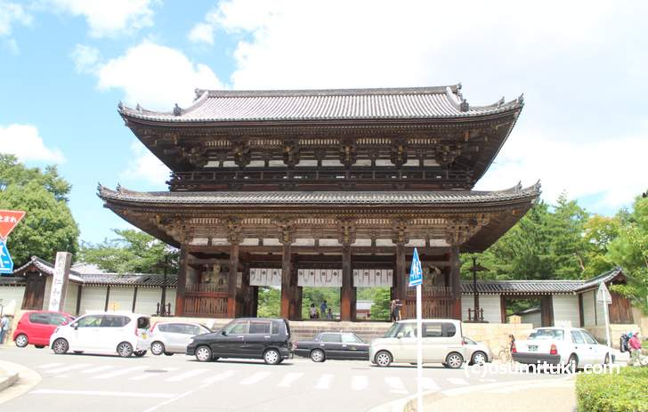 京都3つ目の「星野リゾート」は仁和寺周辺か