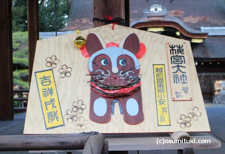 梅宮大社の巨大絵馬、犬というよりも猫?!