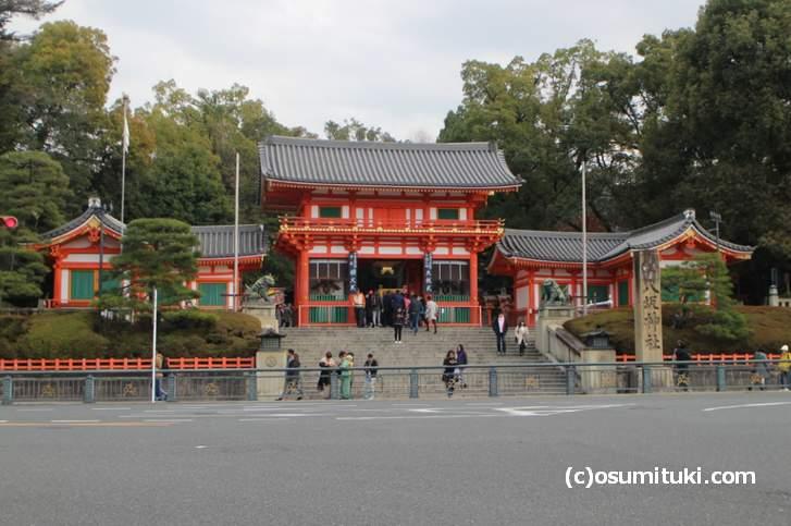 天天有 祇園店は「八坂神社」のすぐ近くのラーメン店です