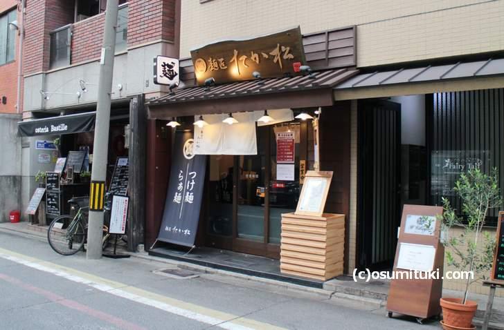 麺匠 たか松 京都本店(中京区)