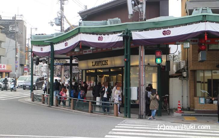 祇園にある「京風ローソン」が2018年1月に閉店