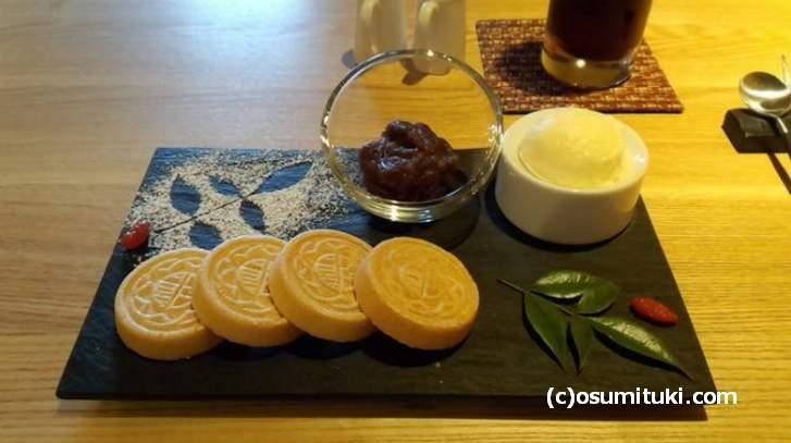 京都祇園あのん「あんぽーね」もサザエ食品です