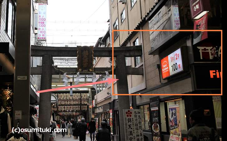 Ai-華龍 2018年1月28日で閉店