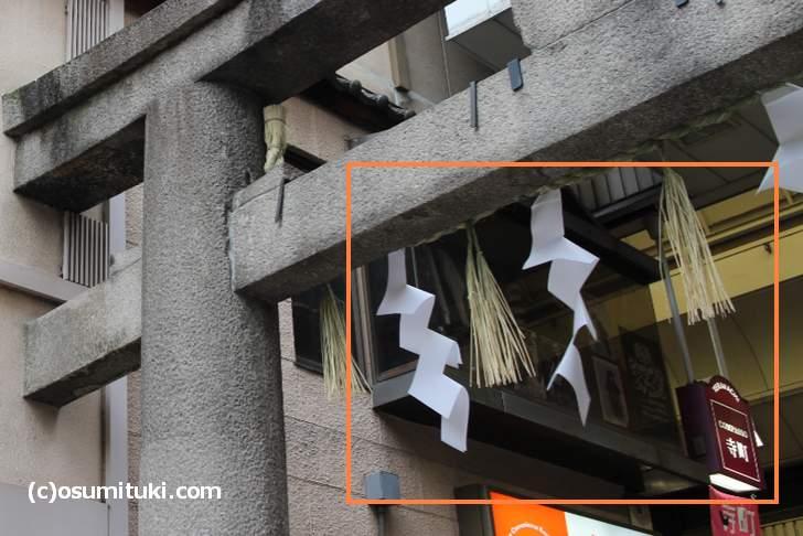 「Ai-華龍」さんの壁には錦天満宮の鳥居が突き刺さっており名所でした